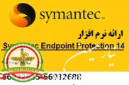 آنتی ویروس  Symantec Endpoint Protection 14 --66932635